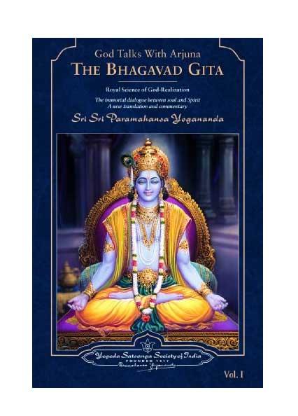 The-Bhagavad-Gita-by-Sri-Sri-Paramahansa-Yogananda